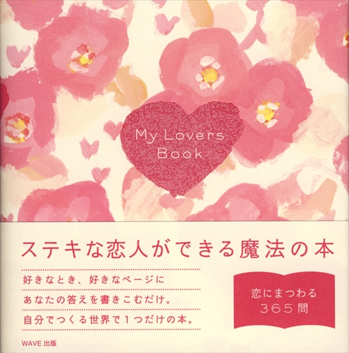 My Lovers Book