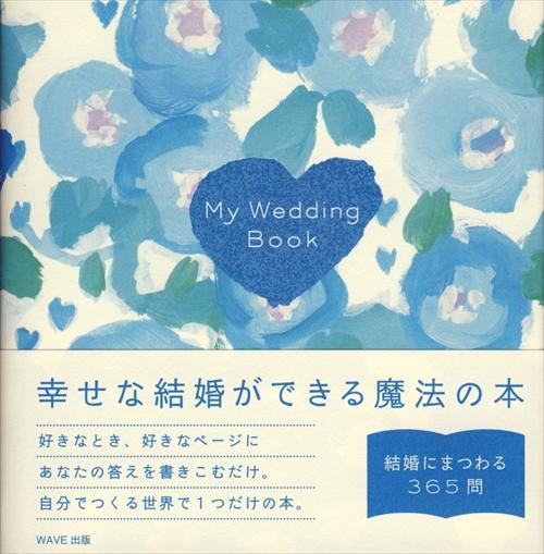 My Wedding Book